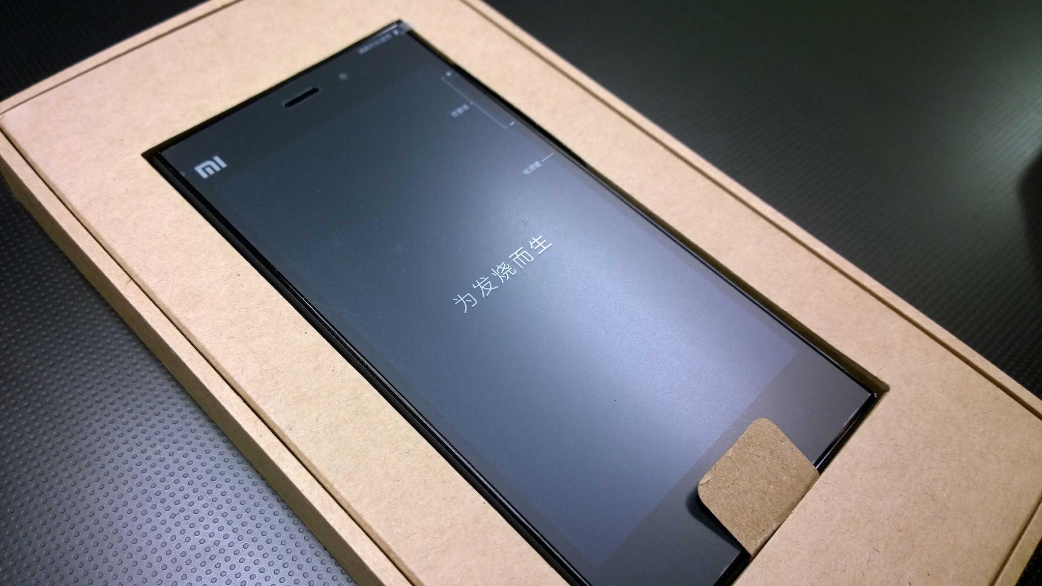 Xiaomi nutitelefon